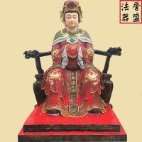 【妈祖娘娘】厂家直销 道教神像佛像 妈祖神像 天后圣母 天上圣母