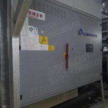 上海特源制冷设备有限公司