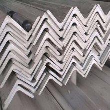 陕西 西安角钢现货 镀锌角钢冲孔 焊接 切割 陕西角钢加工报价
