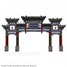 吕梁承接 北京牌楼 仿古牌坊的种类 别墅庭院门楼设计图