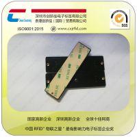 工业工厂流水线生产零配件管理电子标签 rfid射频芯片 uhf抗金属
