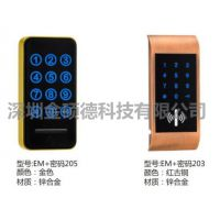 鹰潭桑拿锁,金硕德品牌JSDLOCK智能电子感应柜锁