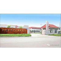 青州市航宇机械有限公司