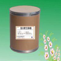 饲料级维生素B粉出厂价格 复合维生素B粉添加量 量大包邮