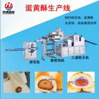 供应辉德机械流心酥生产线HD-988+