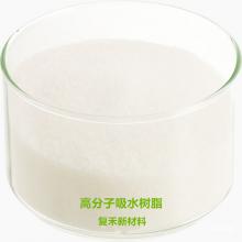 高分子吸水树脂高吸水性树脂高吸水树脂吸水树脂SAP厂家直销