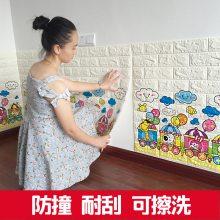 幼儿园教室儿童房墙围软包海绵泡沫卡通防撞墙贴墙裙贴纸装饰自粘