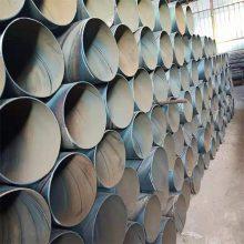 桥式滤水管地铁降水井钢管 广州钢制井壁管尺寸(钢花管)