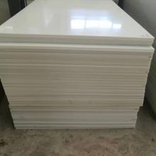 打孔hdpe塑料板生产商