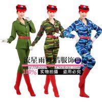 成人现代舞蹈服装演出服军鼓服军装男女款迷彩兵舞台装广场舞新款