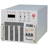 TEP-4850直流屏充电模块 TITANS泰坦 高频开关电源 整流模块