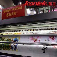 广州图王高精度壁纸壁画8D数码打印机墙纸墙布背景墙uv卷材打印机