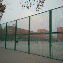 体育场围栏网 篮球场浸塑防护网 操场围栏防护网厂家