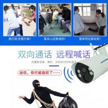 监控摄像机-劲松智能科技-无线监控摄像机使用方法