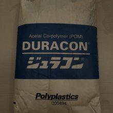 供应 台湾宝理 标准品种 POM树脂 NW-02