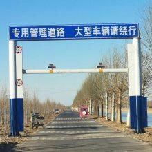 蓟县液压升降限高架 智能限高杆 厂区限高架标准尺寸 质优价廉