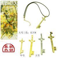 进击的巨人项链艾伦地下室大号三色钥匙吊坠项链动漫周边货源日本