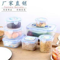 己米塑料透明保鲜饭盒套装 长正方形圆形便当盒 冰箱乐扣收纳密封盒 饭菜分开包装盒定制