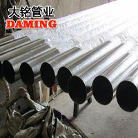 质量可靠河南省焦作市家用自来水管用304沟槽式不锈钢冷水管DN50