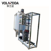 化妆产品制造专业生产用水 用EDI超纯水处理设备 华兰达
