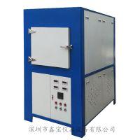 珠海佛山中山广州惠州东莞梅州马弗炉厂家,报价-鑫宝仪器设备