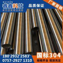 家装不锈钢水管接头1寸304卫生级热水管 薄壁给水管 自来水管道系