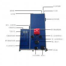 【鲁艺 】LY0.3生物质颗粒蒸汽发生器/厂家热销养殖厂专用采暖炉80公斤生物质蒸汽发生器 可定制低