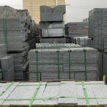 深圳汉白玉栏板,深圳绿砂岩栏板,深圳厂家批发石栏板