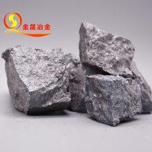 硅铝钡钙复合脱氧剂 硅钙合金6030 安阳金晟冶金供应