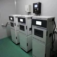 欧盟RoHS指令检测设备