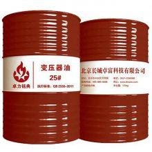 变压器专用油 工业变压器油 变压器油生产厂家