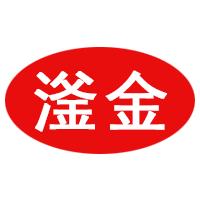 邯郸市滏金金属制品制造有限公司