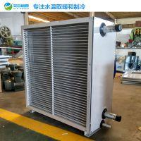 艾尔格霖专业生产车间供暖用工业暖风机 热水型、蒸汽型、电加热工业暖风机