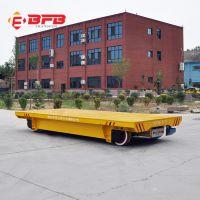 本溪60吨蓄电池轨道平车 轨道式子母车 钢构车间平板车方案视频