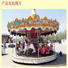 网红游乐设备旋转木马游艺设施价格 木马图片