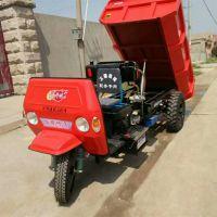 南宁整体后桥噪音小的柴油三轮车 工地拉施工材料的工程三轮车