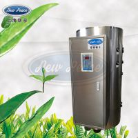 厂家直销工业热水器容量600L功率35000w热水炉