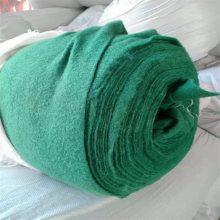 郑州绿色防尘土工布150g厂家涤纶短纤无纺布环保绿化盖土布厂家直销