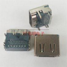 HDMI 19P三排针母座 带柱 四脚插板90度 3排针全插