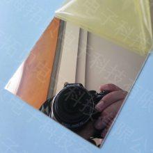 UV反射片,镜面反射铝板,UVA,UVB,UVC,铝反射片