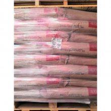 PA66美国杜邦70G43L|(PA66加纤43%材料)70G43L