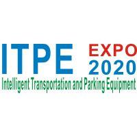 2020第十九届广州国际智能交通展览会
