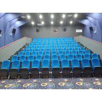深圳电影院座椅*报告厅座椅*礼堂座椅*影剧院座椅