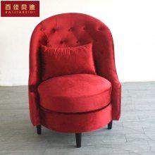 北京沙发定制 新款单人沙发椅轻奢 酒红色绒布休闲靠背椅批发