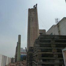 拆除45米烟囱公司