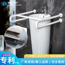 无障碍卫生间洗手盆扶手老人残疾人孕妇防滑安全拉手养老院抓杆
