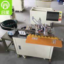 东莞合星 苹果USB焊接设备 自动化恒温数据线焊接机 厂家直销