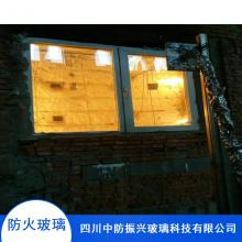 中空防火玻璃_四川中防振兴防火玻璃报价