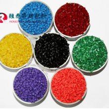塑料免费打样代客配色 软胶硬胶工程塑料塑胶来样上门调色配色色母母粒