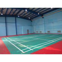 厂家直销羽毛球场塑胶地板 篮球pvc地胶 室内足球地板 耐磨防滑